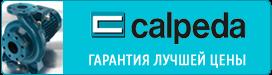 http://nasos.dukon.ru/
