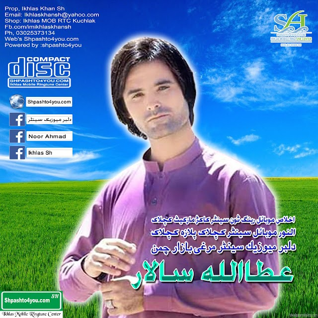 Athaullah Salar New Pashto Mp3 Songs 2019 Jun 04