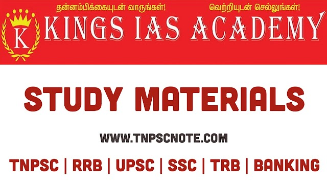 TNPSC, RRB, SI Short Guide Current Affairs 2019 and GK in Tamil by Kings IAS Academy