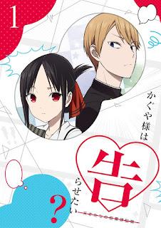 Kaguya-sama wa Kokurasetai? S2 Original Soundtrack vol.1