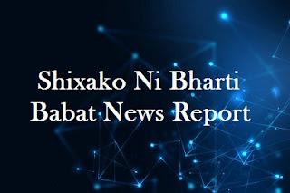 Shixako Ni Bharti Babat News Report