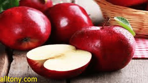 تعرف على فوائد التفاح للجسم