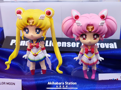 Figuarts mini Sailor Moon Eternal y Chibi Moon Eternal