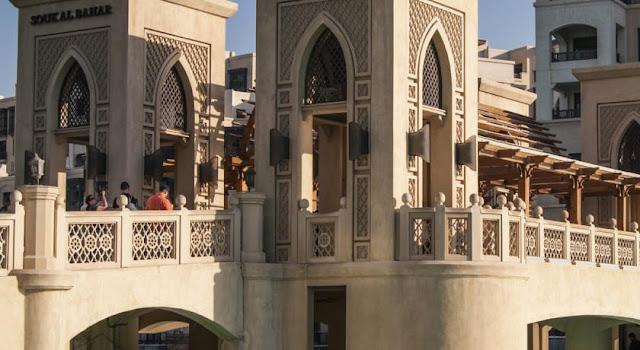 فندق رامادا داون تاون دبي