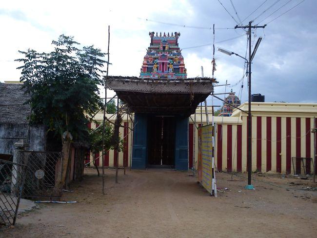 Main Entrance Of Sri Adhi Vinayaka Temple