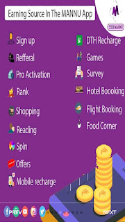 THE MANNU  APP  (CHAMPCASH PRO) TYPES OF INCOME,online paise kaise kamye
