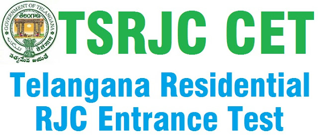 TSRJC CET,Telangana Residentials,RJC Entrance Test 2019