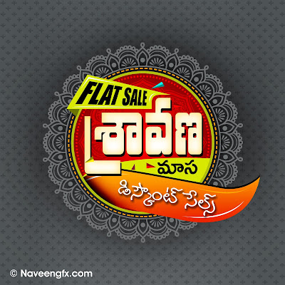 sravanam-kg-flat-sale-psd-vector-background-free-downloads-for-photoshop