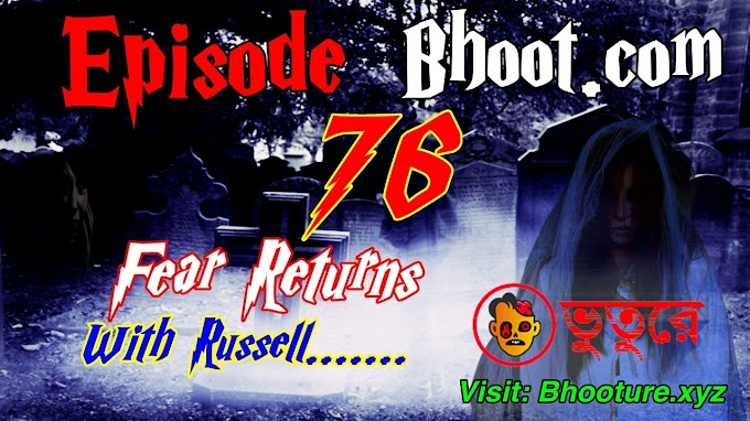 Bhoot.Com Eid al-Adha Special-1 Episode 76th 22 July 2021 by Rj Russell.mp3