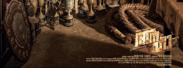 aaha malayalam movie www.mallurelease.com