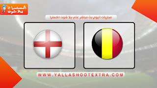 مباراة إنجلترا وبلجيكا اليوم 11-10-2020 في دوري الأمم الأوروبية