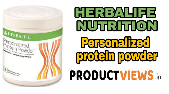 www.productviews.in,Herbalife Personalized Protein Powder Review In Hindi