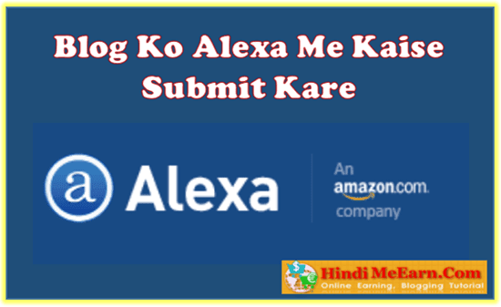 Submit and Verify Site On Alexa