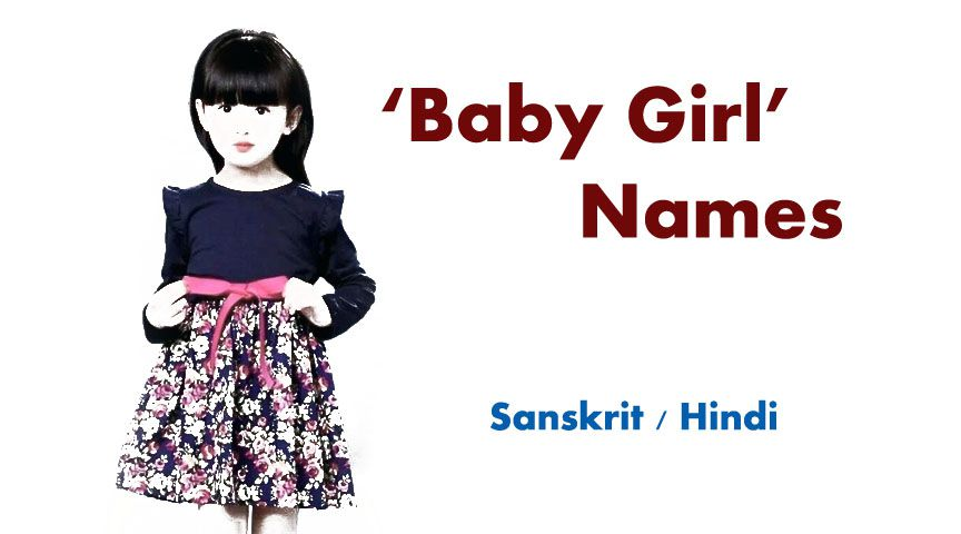 Baby Girl Names in Sanskrit