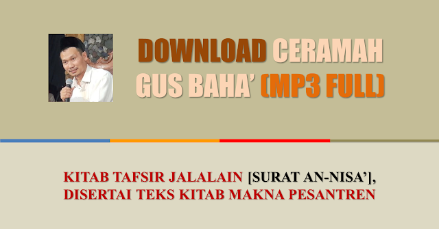 download full mp3 surat an-nisa gus baha tafsir jalalain