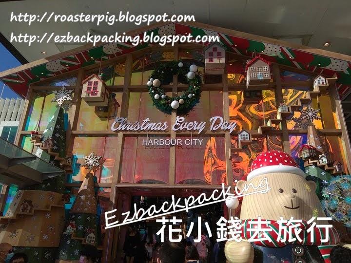 海港城聖誕燈飾2020