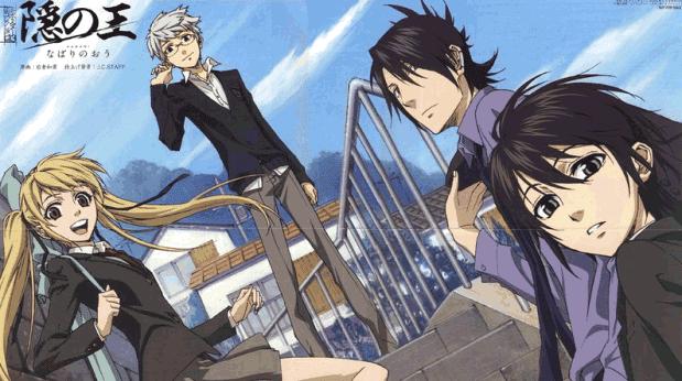 Nabari no Ou - Anime Action Fantasy Terbaik dan Terseru
