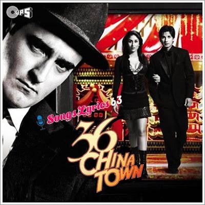 36 China Town All Songs Lyrics [2006]