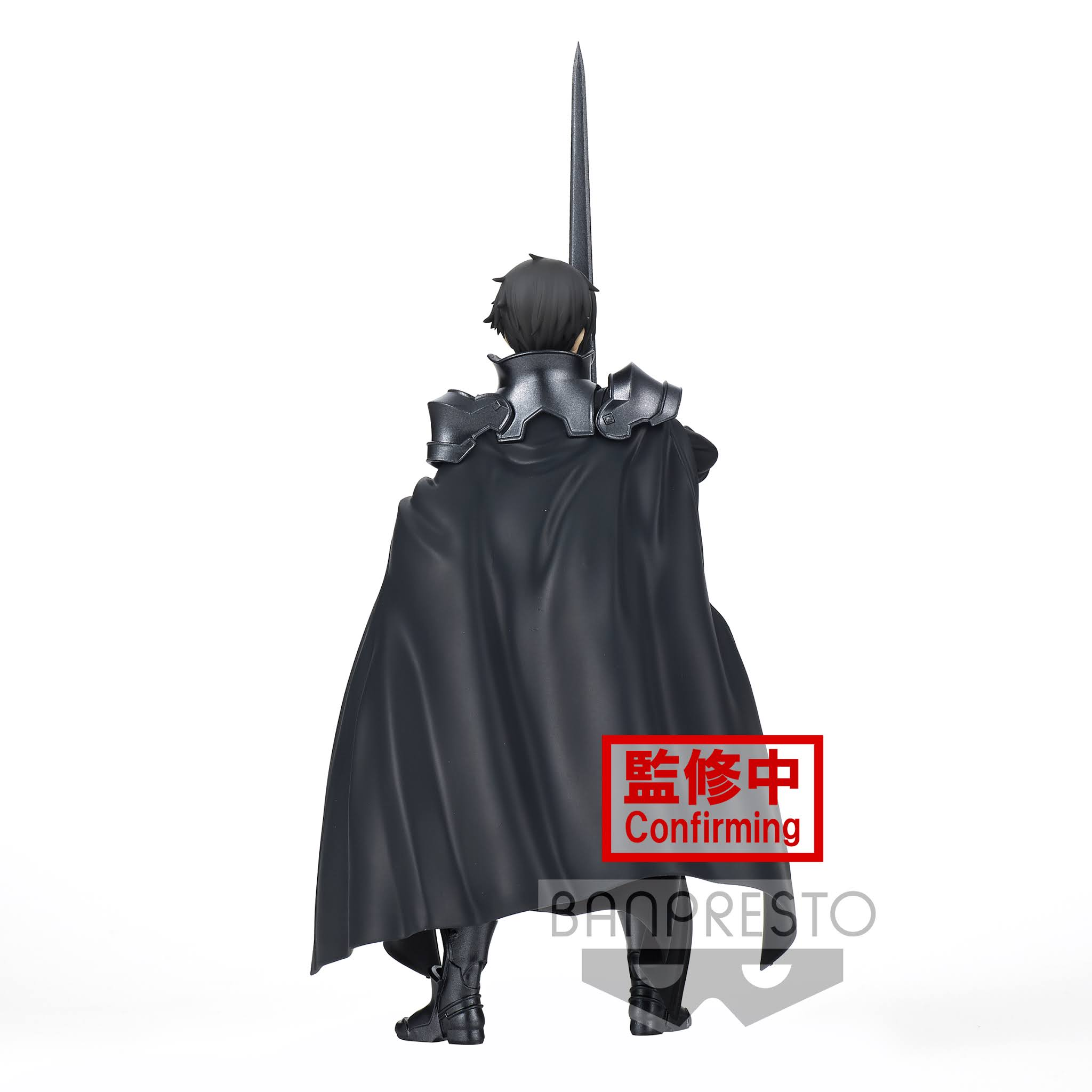 Rising Steel Integrity Knight Kirito Banpresto