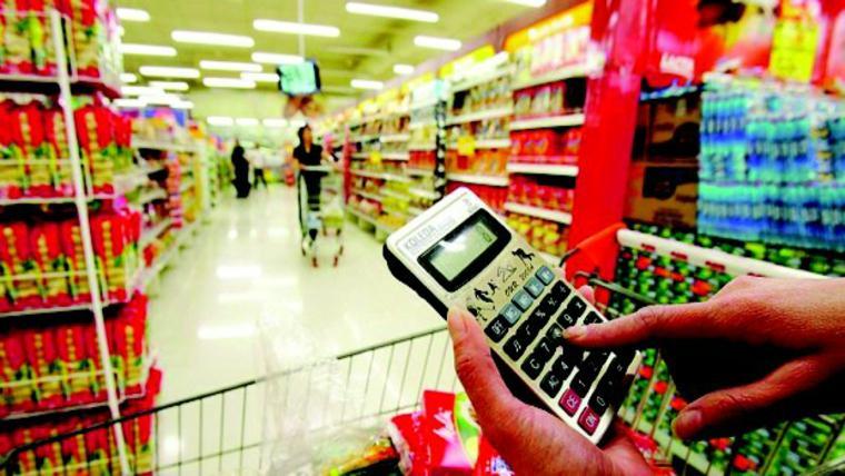 Curso Online Gratuito de Administração de Supermercado