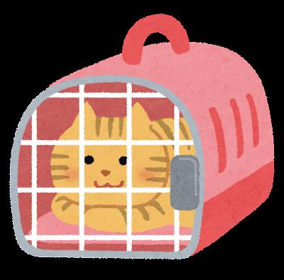 キャリーケージに入った猫のイラスト