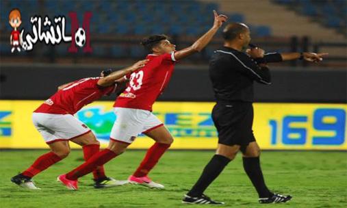 أحمد الشيخ يحرز هدف الأهلي الثاني في مرمى أتليتكو مدريد عن طريق تسديدة قوية