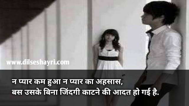 Love Shayari | Shayari Love In Hindi Shayari