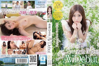 AVOP-126 Haruka Kasumi – 香澄はるか AVDebut Face Style personality and Triple threat Talent IS AV Debut from SOD star! The constricted natural beauty big Boobs