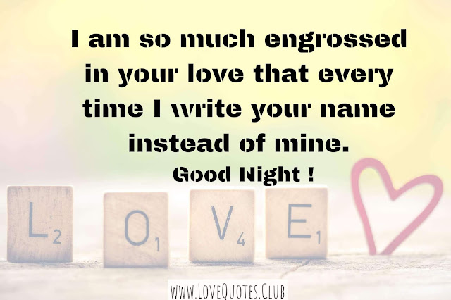 love quotes for good night