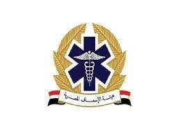 وظائف هيئة الاسعاف المصرية تمريض 2021