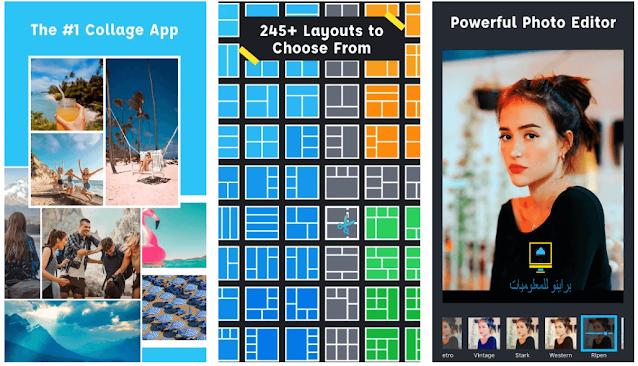 11 من أفضل تطبيقات صانع الكولاج تجميع الصور في صورة واحدة  لعام 2021