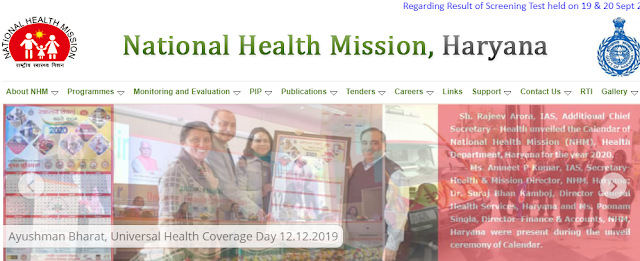 Haryana National Health Mission-NHM has recently uploaded results