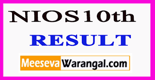 NIOS10th Result 2017
