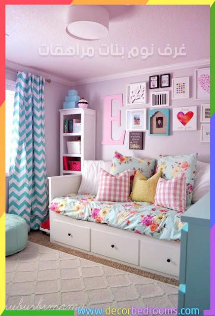كنباي على شكل سرير جلوس في غرفة نوم بنات مراهقات