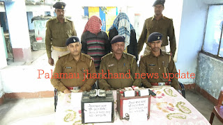 two-arrest-dhanbad