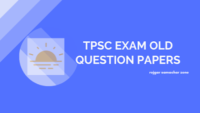 tripura previous year question paper