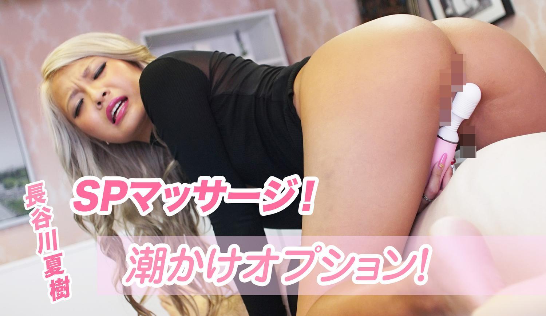 Hasegawa Natsuki Pussy Juice – Uncensored VR - JVR100038