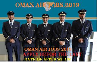 oman jobs, oman airwyas, oman airline jobs