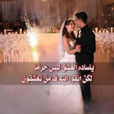 كلام حب في الرومانسية