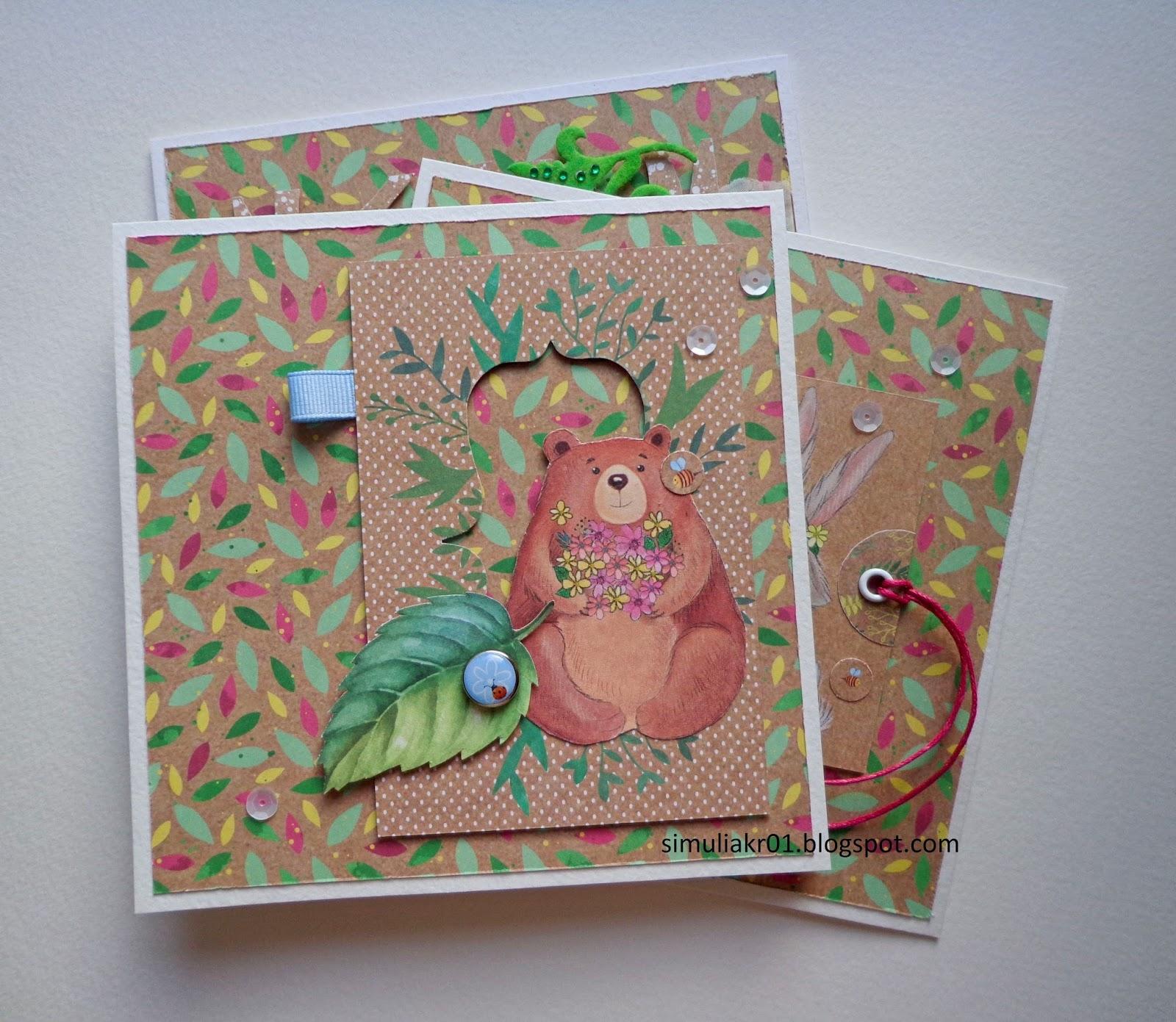Авторские открытки детей