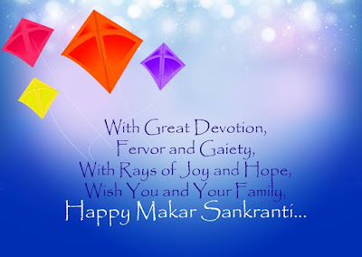 Happy Makar Sankranti Wishes, Greetings, Pictures 2017