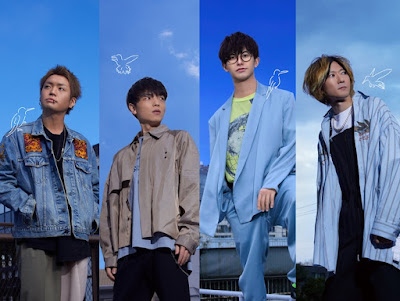 BLUE ENCOUNT - Yumemigusa (ユメミグサ lyrics lirik 歌詞 arti terjemahan kanji romaji indonesia translations single details CD DVD tracklist Aokute Itakute Moroi movie theme song