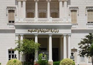 الأن تعرف على موعد بدء الدراسة 2018/2019 ,مواعيد بداية العام الدراسي الجديد 2019 في المدارس والجامعات المصرية كاملة