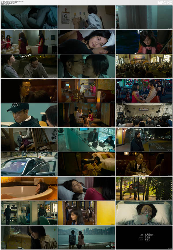 Sara 2015 720p BluRay x265 HEVC 300MB Screenshot