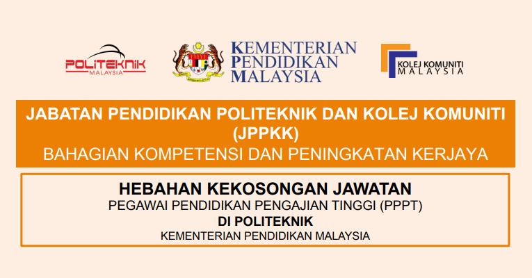 Jawatan Kosong Jabatan Pendidikan Politeknik dan Kolej Komuniti JPPKK
