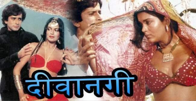 shashi kapoor love story
