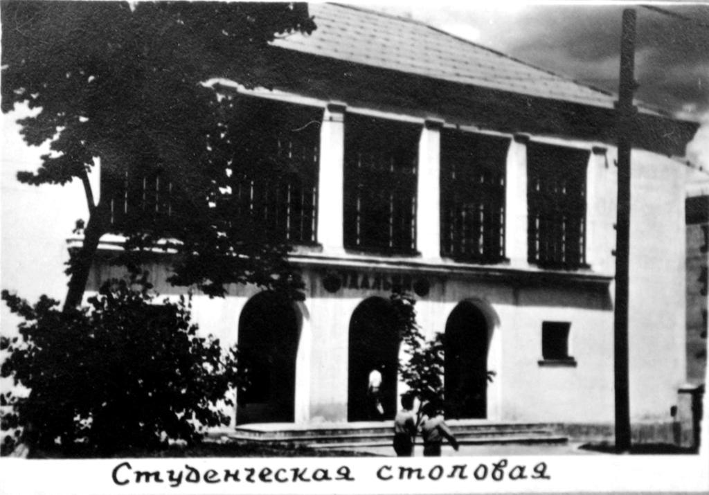 Студенческая столовая Лисичанск