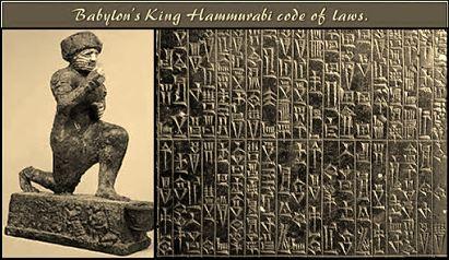 Who wrote Hammurabi's code?