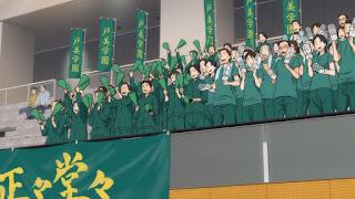 Hellominju.com: ハイキュー!! 戸美学園高校 横断幕   Haikyuu!! Banner   Hello Anime !
