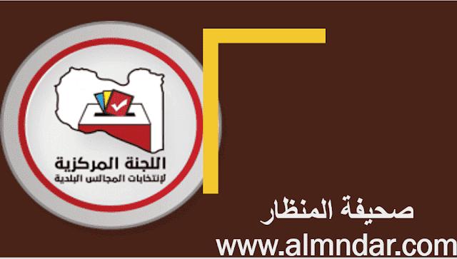 الانتخابات مصراته